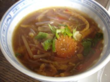 15 chinesische suppe mit huhn rezepte. Black Bedroom Furniture Sets. Home Design Ideas