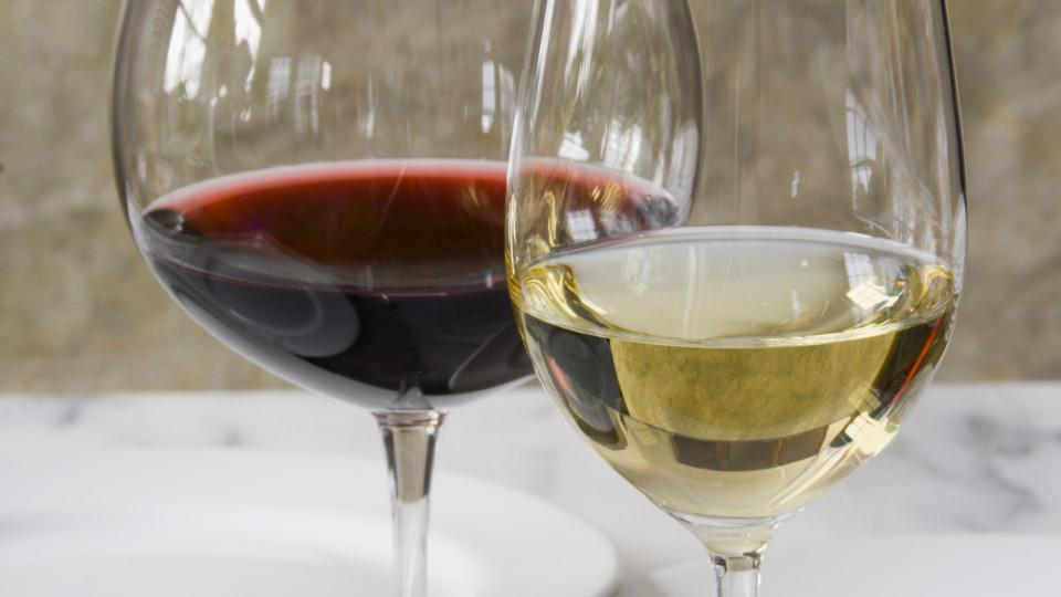 zutatenliste lebensmittel alkohol