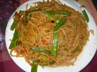 Gebratene Nudeln Asiatisch - Rezept