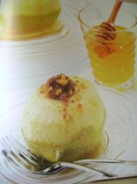 Honigäpfel - Rezept