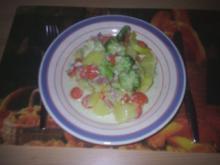 Auflauf - Bunter Gemüseauflauf - Rezept