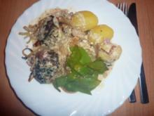 Fl/Rind/Schwein: Bärbel's Zwiebelfrikadellen - Rezept
