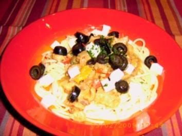 Geschnetzeltes `Griechischer Style` - Rezept