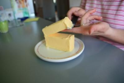 Rezept: Butter - Lamm
