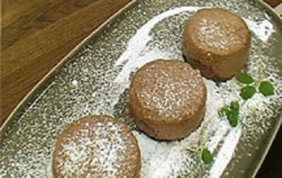 Sherry-Nougat-Parfait - Rezept