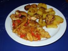 Buntes Kartoffel-Gemüse-Allerlei - Rezept