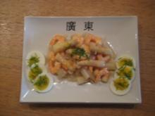 Spargelsalat mit Krabben - Rezept