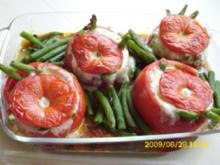Gemüse:   Gebackene Tomaten mit grünen Bohnen - Rezept