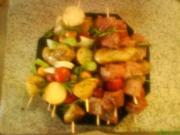 Gemüsespieße - Rezept
