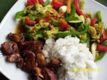 Fleisch:   Hähnchen mit Gemüse aus dem Wok - Rezept