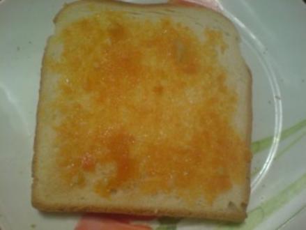 """Marmelade """"Karotte-Pfirsich-Zitrone"""" - Rezept"""