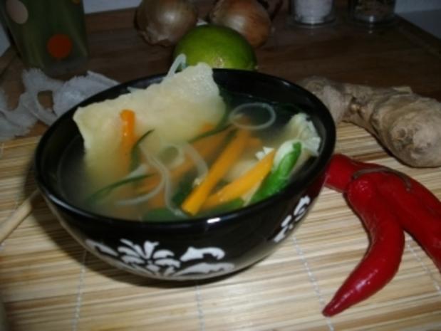 Wonton Suppe - Rezept - Bild Nr. 2