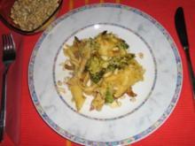 Romanesco-Pfifferling-Geschnetzeltes-Auflauf - Rezept