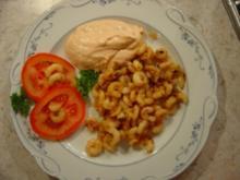 Garnelen-Knoblauch-Pfanne, tolle Vorspeise mit DIP, schnell und einfach!!! - Rezept