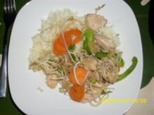 Fleisch: Hähnchenstreifen mit Gemüse und Sprossen aus dem Wok - Rezept