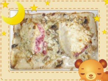 Rezept: Champignon-Sahne-Hähnchen mit Preiselbeerfüllung