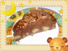 Apfelkuchen mit Rum und Schokolade - Rezept