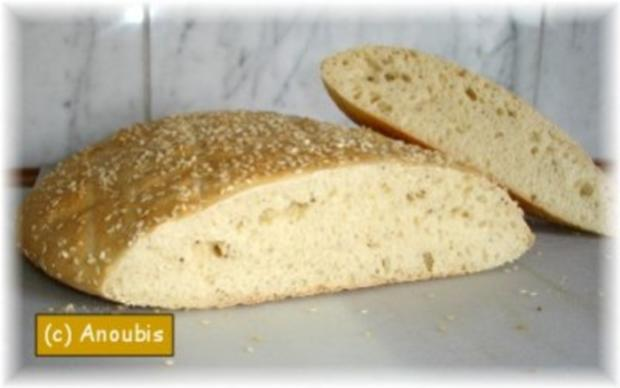 Brot/Brötchen - Türkisches Fladenbrot - Rezept