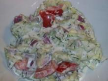 Gurkensalat - einfache Art - Rezept