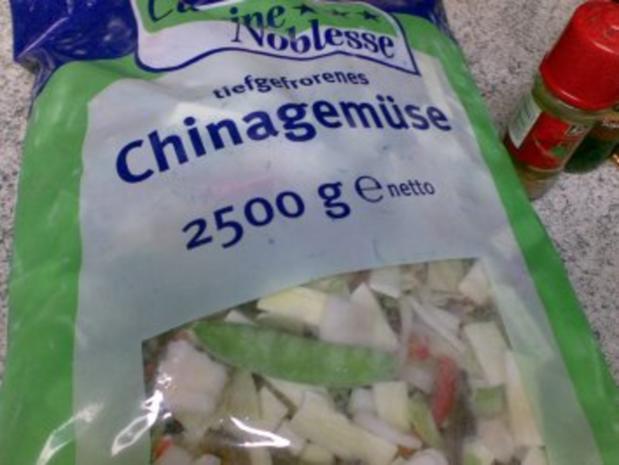 Chinesisches Wok-Gemüse mit Glasnudeln und Putenbruststreifen - Rezept - Bild Nr. 4