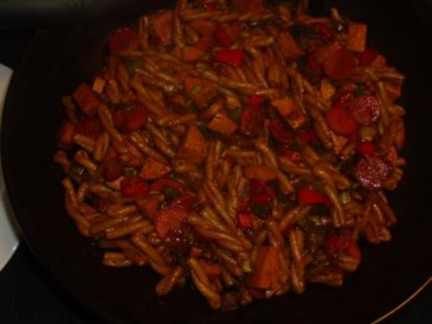 Pfannengerichte: Curry - Nudel - Pfanne - Rezept