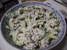 Gurkensalat Limette-Wasabi - 胡瓜の山葵とライム合え - Rezept