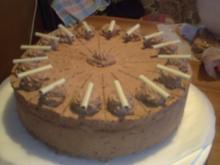Torten: Schokoladen-Mascarpone-Torte - meine schnelle Torte - Foto ist eingestellt - Rezept
