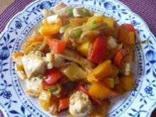 Hähnchen-Curry mit Paprikaschoten - Rezept