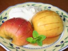 Karamell-Äpfel mit Mascarponecreme - Rezept