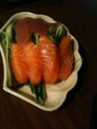 Rezept: Sashimi