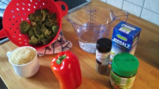Brokkoli-Paprika-Reis - Rezept - Bild Nr. 2