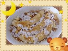 Gebackene Bananen - Rezept