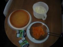 Einfache Mandarinenkuchen - Rezept