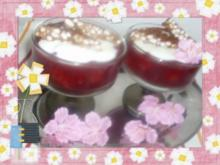 Kirschkompott mit Joghurtsoße - Rezept