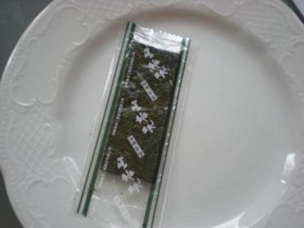 Snack: Onigiri - japanische Reisbällchen - Rezept - Bild Nr. 4