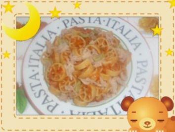 """Pasta """"Puttanesca"""" - Rezept"""