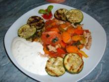 Gemüse-satt......für alle Jubilare und Geb.-Kinder im August - Rezept