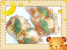 Hähnchenbrust mit Mozzarella überbacken - Rezept
