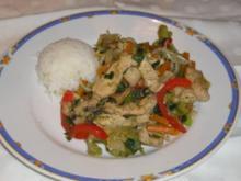 Geflügelbruststreifen mit Wok-Gemüse - Rezept