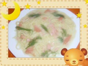Spaghetti mit Melonen-Lachs-Sauce - Rezept