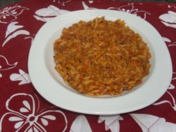 Fleischgerichte: Lammpfanne mit Reisnudeln - Rezept