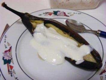 Ofenbanane mit Vanille-Zitronen-Joghurt - Rezept