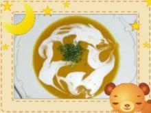 Fruchtige Kürbis-Suppe! - Rezept