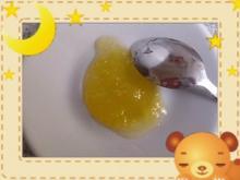 Karamell-Apfel-Konfitüre - Rezept