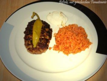 boto's Bifteki, mit griechischen Tomatenreis - Rezept