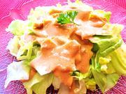 Salat mit rosaroter Soße ... - Rezept - Bild Nr. 6222