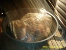 """""""Hühnerkeulchen"""" im Bratschlauch mit Chips - Rezept"""