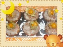 Physalis-Muffins - Rezept