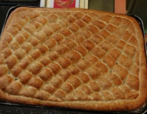 Ramadan-Pide - Ramazan Pidesi - Rezept