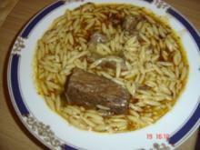 Kalbfleisch mit Reisnudeln - Rezept
